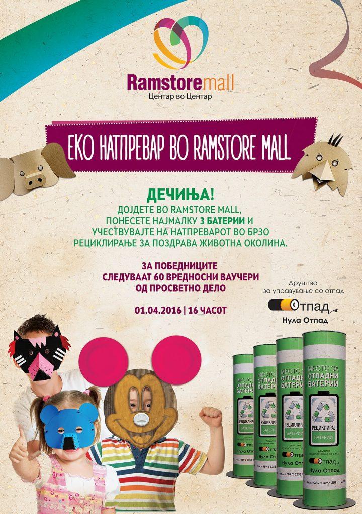 Еко Натпревар во Рамстор Мол
