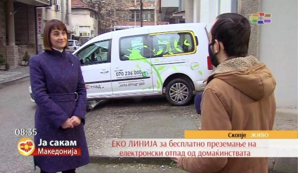 """Нула Oтпад во """"Ја сакам Македонија"""" на Сител"""